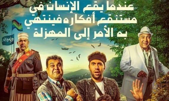 .. تفاصيل فيلم مصري صاحب أطول اسم في تاريخ السينما