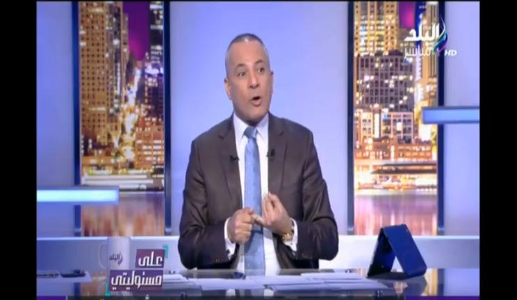 صورة بالفيديو.. أول تعليق من أحمد موسى بعد إخلاء سبيل مبارك