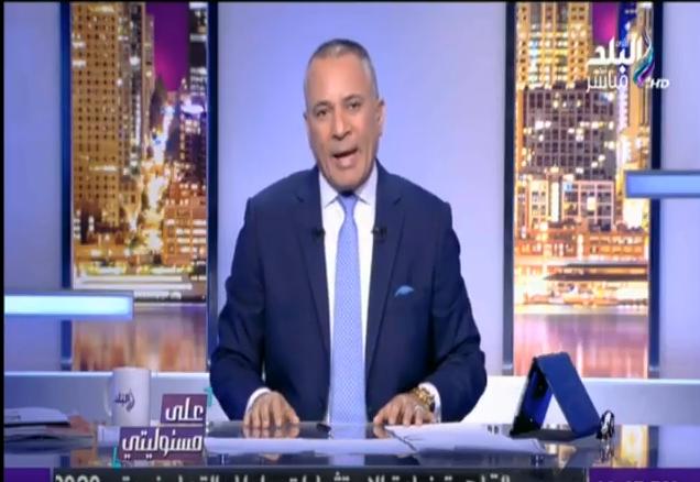 .. أحمد موسى يكشف موقف وطني لتوفيق عكاشة عى الهواء