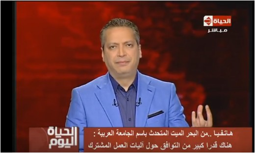 صورة بالفيديو.. «تامر أمين» عن الجامعة العربية:«دي خيال مآتة»