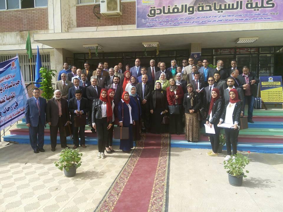 الزقازيق تشارك في الملتقى الرابع لمديري مراكز الجودة بالشرقية
