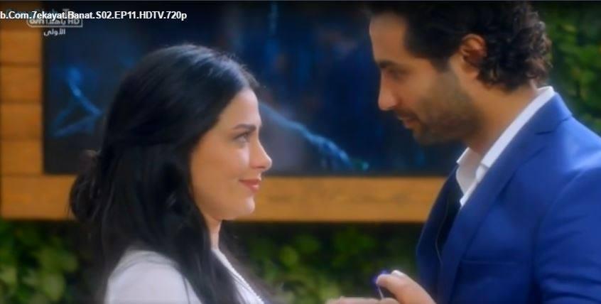 عاصم يعرض الزواج على أحلام في الحلقة 11 من حكايات بنات الجزء