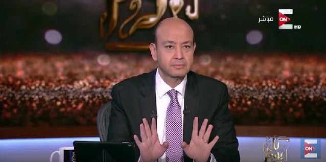 صورة عمرو أديب: وزير التموين رجع فى كلامه وأصحاب البطاقات لهم 5 أرغفة خبز