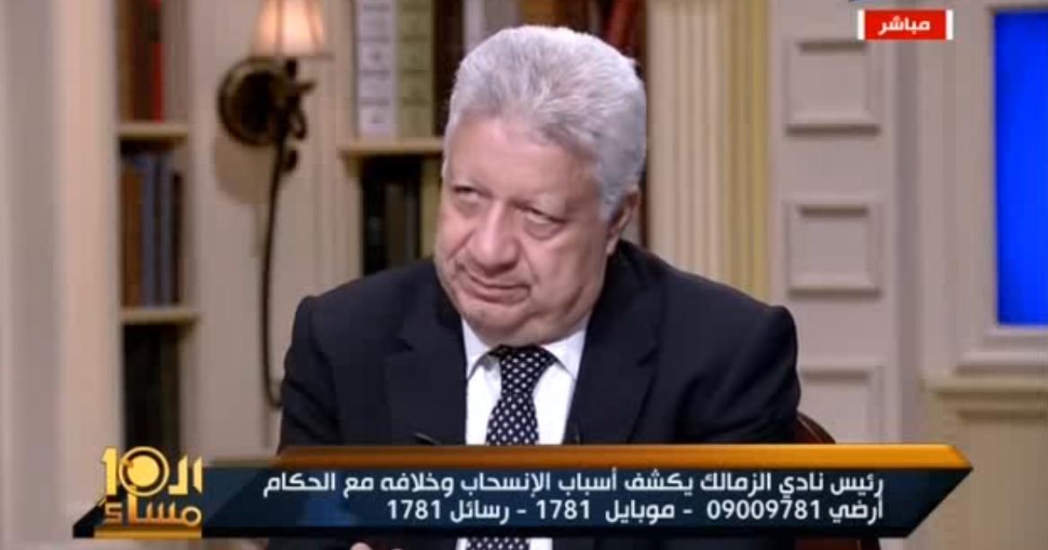 صورة بالفيديو.. مرتضى منصور يسب عضو اتحاد الكرة بلفظ خارج على الهواء