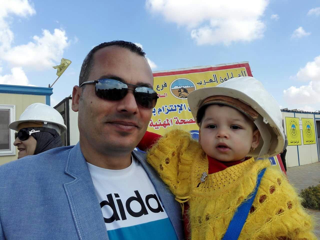 صورة مواطن شرقاوي يدعو الرئيس السيسي لحضور عيد ميلاد ابنته