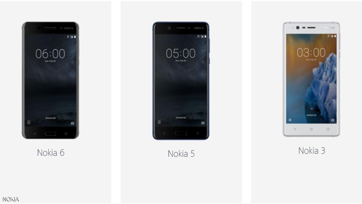 صورة «نوكيا» تعود للسوق بـ 3 هواتف جديدة.. وهذه مواصفاتها وأسعارها