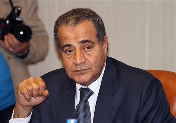 صورة وزير التموين: لا عودة للتسعيرة الجبرية وسنقضي على الاحتكار