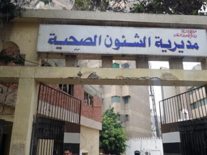 صورة وكيل وزارة الصحة بالشرقية يتابع العمل بمستشفى الزقازيق العام