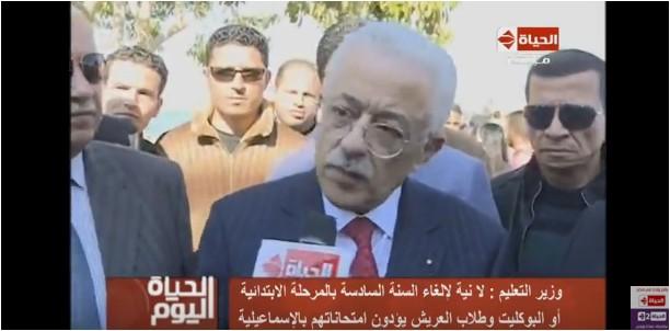 صورة بالفيديو.. وزير التربية والتعليم: «ولادنا اللي جايين من سيناء لازم ناخد بالنا منهم»