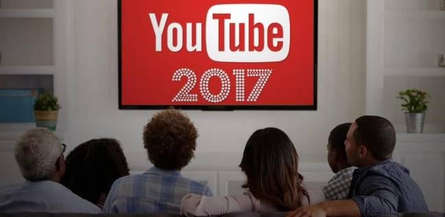 صورة يوتيوب تي في .. خدمة جديدة لمشاهدة الفيديوهات في التليفزيون