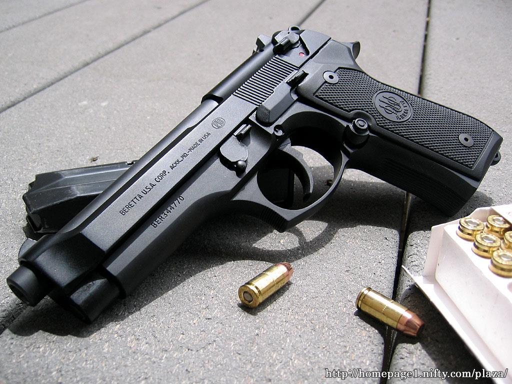 صورة 8 أشخاص يمنعهم القانون من حمل السلاح.. تعرف عليهم