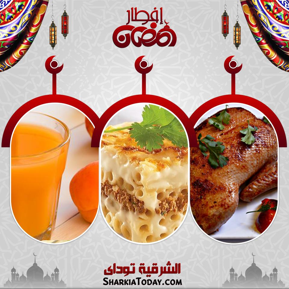 صورة منيو 1 رمضان.. «مكرونة بشاميل ، بط ، قمر الدين»