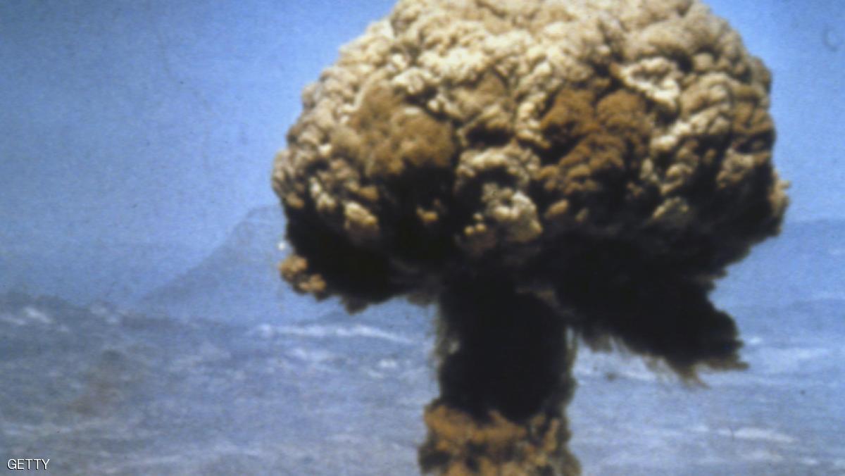 المتحدة تحذر من كارثة نووية .. قريباً