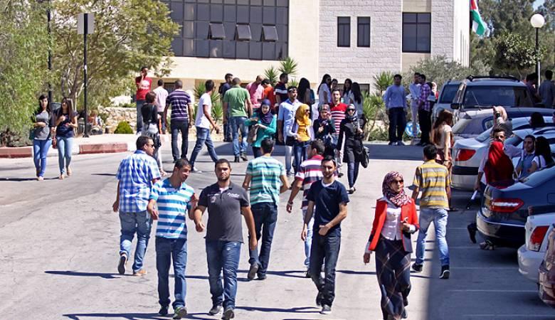صورة التعليم العالي : الأحد إجازة رسمية لطلاب الجامعات الحكومية