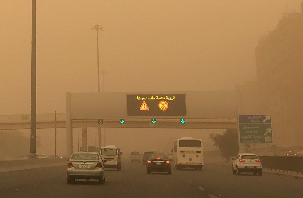 صورة السعودية تحذر مواطنيها : الزموا منازلكم في هذا اليوم