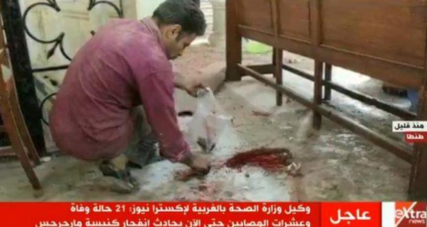 صورة الصحة: ارتفاع عدد ضحايا تفجير مارجرجس لـ25 شهيدا و71 مصابًا