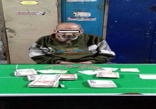 صورة القبض على متسول بالمترو بحوزته 30 ألف جنيه وعملات أجنبية