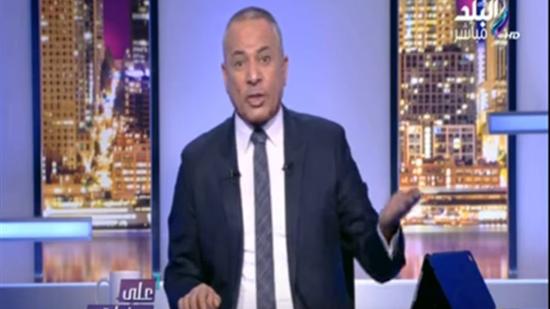 أحمد موسالأرهاب مستمر ولم ينتهى إلا في هذه الحالة»