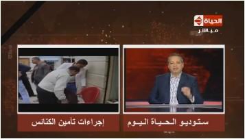 صورة بالفيديو.. «تامر أمين» يكشف سبب تفجير كنائس المسيحيين في مصر