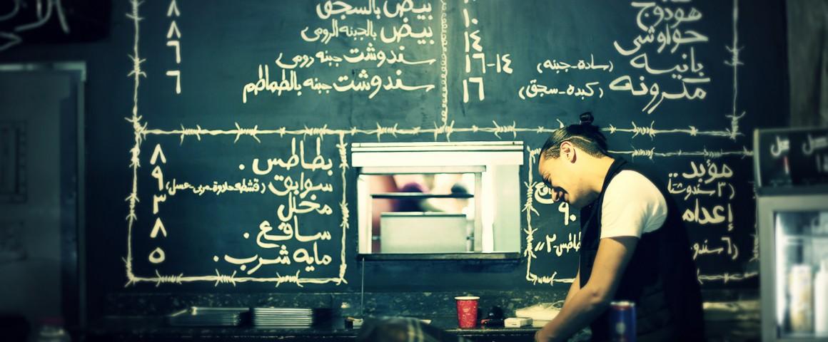 صورة «جريمة أكل» في مطعم مصري على شكل «زنزانة»: «جربت تاكل جوه سجن؟»