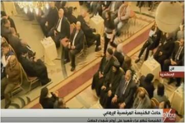 صورة بالفيديو..«المرقسية» تنظم عزاء شعبي على أرواح شهداء التفجير الإرهابي