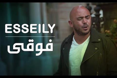 صورة بالفيديو.. كليب «محمود العسيلي» الأول على «يوتيوب المزيكا» في مصر
