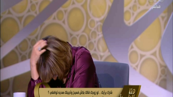 صورة بالفيديو.. لميس الحديدي في حالة ضحك «هيستيري» على الهواء