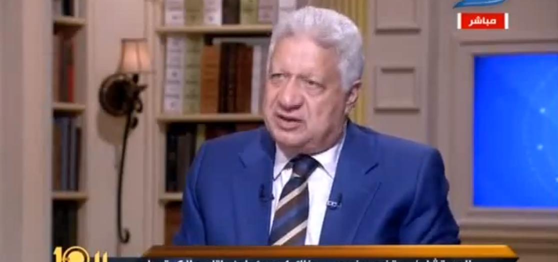صورة بالفيديو.. مرتضى منصور: مباراة المقاصة لُعبت على مزاج شلبي