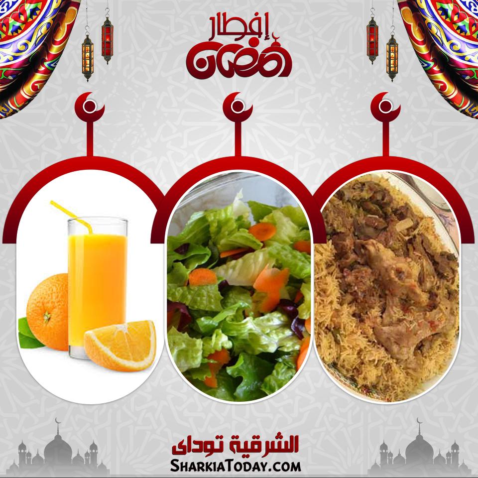 صورة منيو 3 رمضان: «كبسة لحم، سلطة، عصير برتقال»