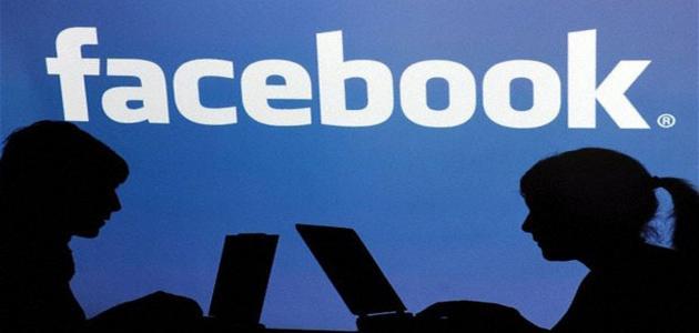 صورة هذه الجرائم ستمنعك من استخدام الفيسبوك مرة أخرى .. إحذرها