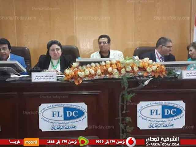 صورة بالفيديو.. مؤتمر «الأمن الفكري والوقاية من الإرهاب» بجامعة الزقازيق