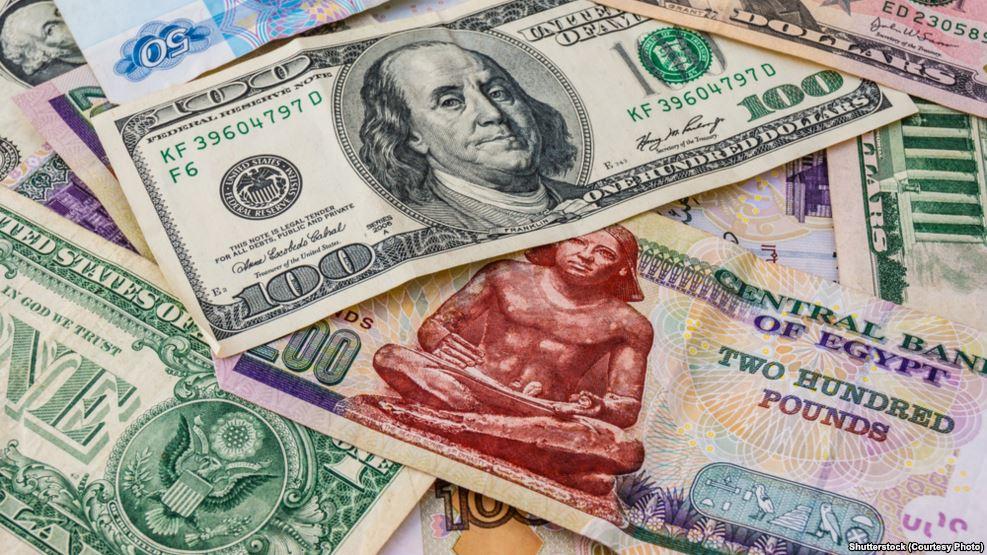 صورة أسعار العملات الأجنبية والعربية اليوم 21 أغسطس