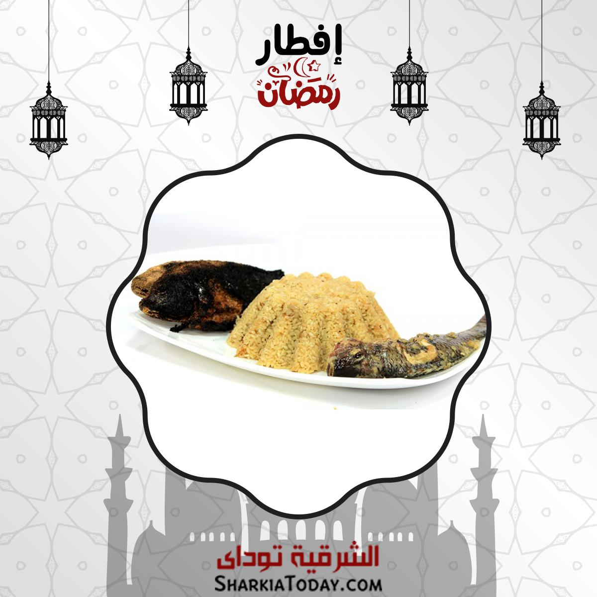 صورة افطار 11 رمضان 2018 ..سمك بلطي مشوي مع أرز صيادية