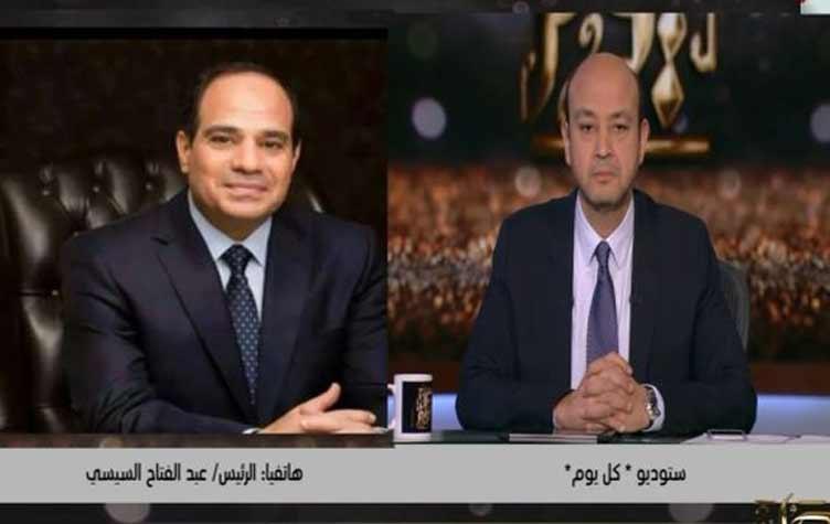 صورة السيسي للمصريين : متسيبوش حد ينام مكسور الخاطر