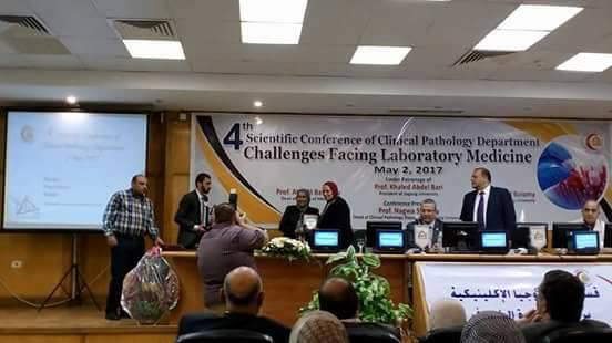 صورة المؤتمر السنوي الرابع لقسم الباثولوجي بطب الزقازيق تحت عنوان «التحديات التي تواجه الطب المعملي»