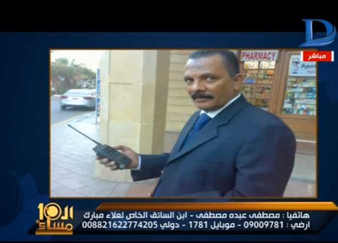 صورة بالفيديو .. قصة سائق «علاء مبارك» .. توفي في 2014 وسبب رئيسي لظهوره في إمبابة