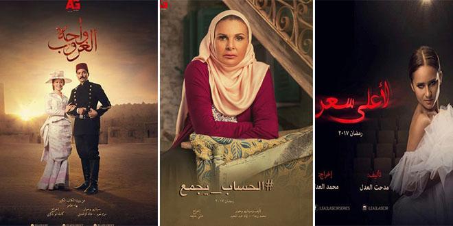 عامين من وفاته .. إهداء مقدم لفنان مصري على تتر 3 أعمال فنية برمضان 2017