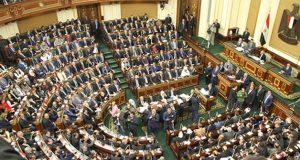 برلماني يجب تحصيل ضرائب الدخل من النواب