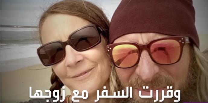 صورة بالفيديو .. قصة رجل بقى مع زوجته 6 أيام بعد وفاتها .. وفاء أم جنون