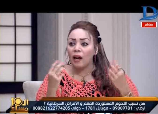 صورة طبيبة تطالب بالتحليل للمصريين بسبب مادة خطيرة باللحوم المستوردة