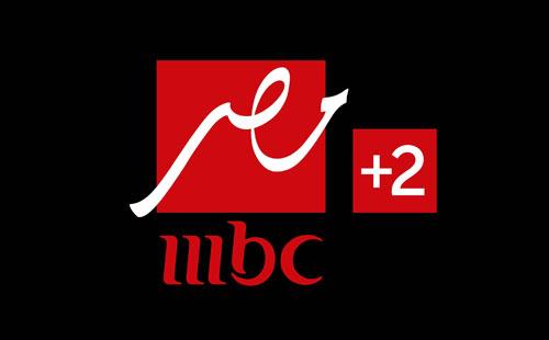 صورة مواعيد عرض مسلسلات وبرامج MBC مصر في رمضان 2017