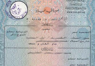 صورة نائب برلماني يقترح قانونًا يعاقب من يسمى ابنه بأسماء أجنبية ليس لها أصل عربي