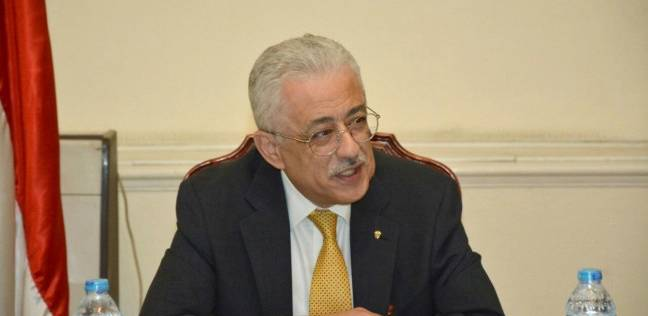 صورة وزير التعليم: أعلم أحفادي بمدارس حكومية للمساهمة في تقدم مصر
