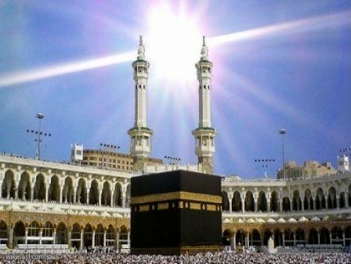 صورة البحوث الفلكية: أول صلاة ظهر فى رمضان ستكون وقت تعامد الشمس على الكعبة