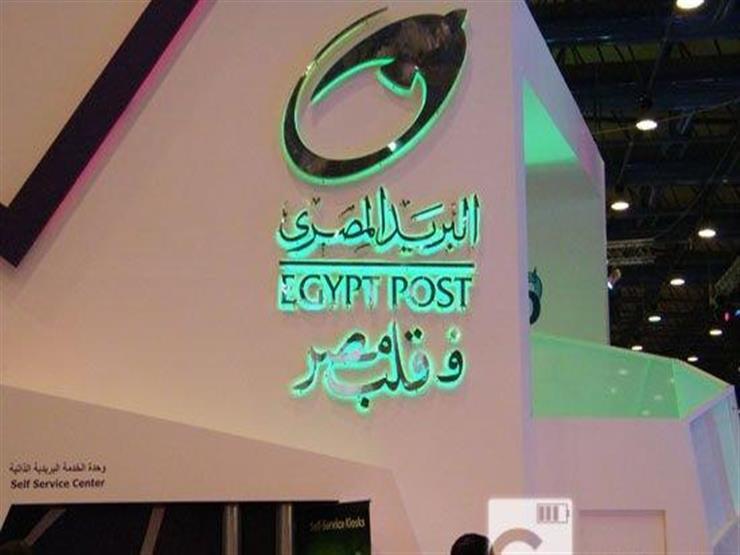 صورة البريد المصري يوقف جميع خدماته مع دولة قطر