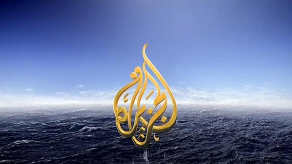 صورة السعودية تعلن إغلاق مكتب الجزيرة بالمملكة