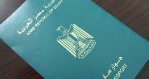 شروط الأجانب للحضول إقامة مؤقتة فى مصر