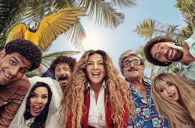 صورة حكم قضائي بوقف عرض مسلسل  «في ال لا لا لاند»