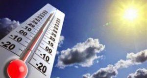 الأرصاد الجوية تكشف موعد كسر الموجه الحارة