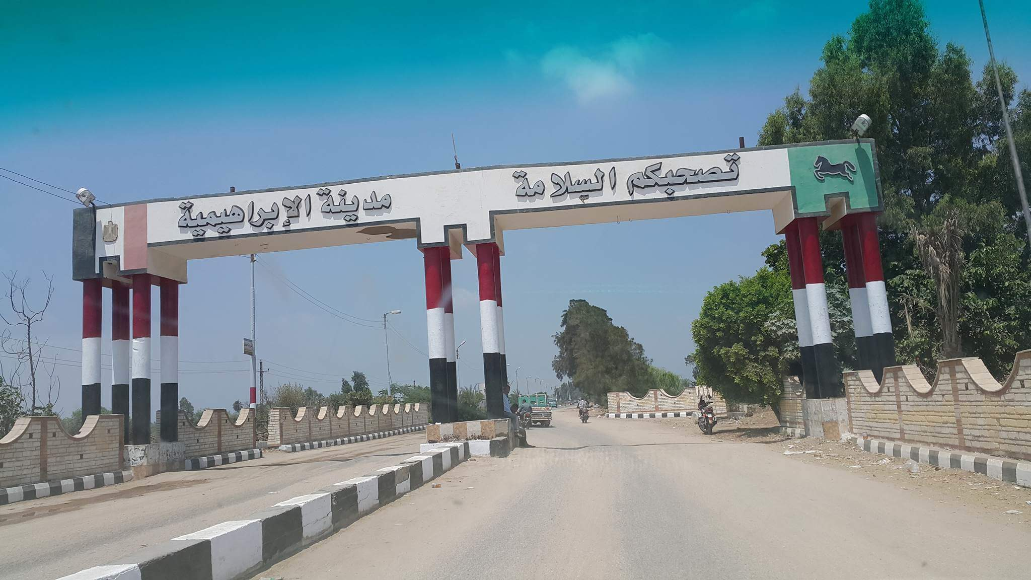 صورة بنوك مركز الإبراهيمية في محافظة الشرقية